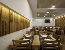 Restaurante El Andaluz | Calpe
